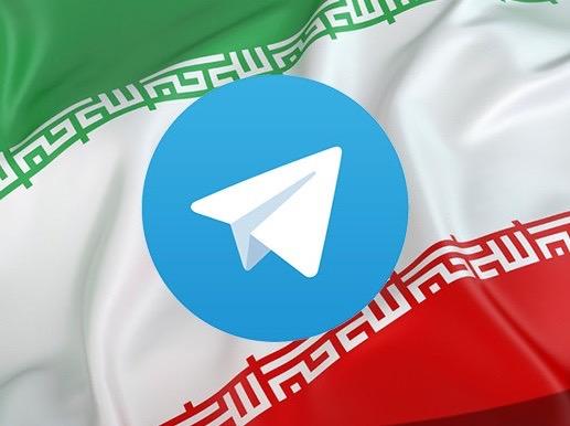 картинка: Telegram блокируют в Иране