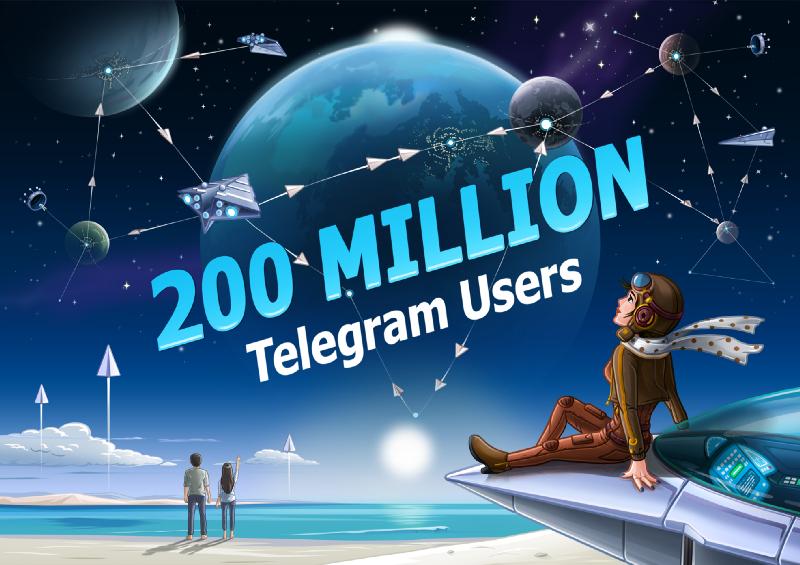 фото: 200 миллионов пользователей Телеграм