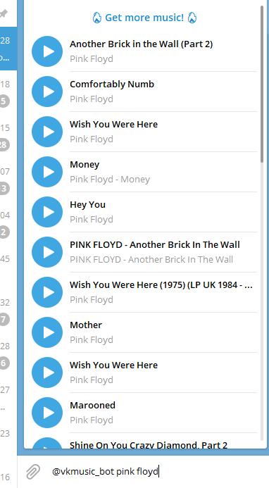 картинка: бот музыки в telegram