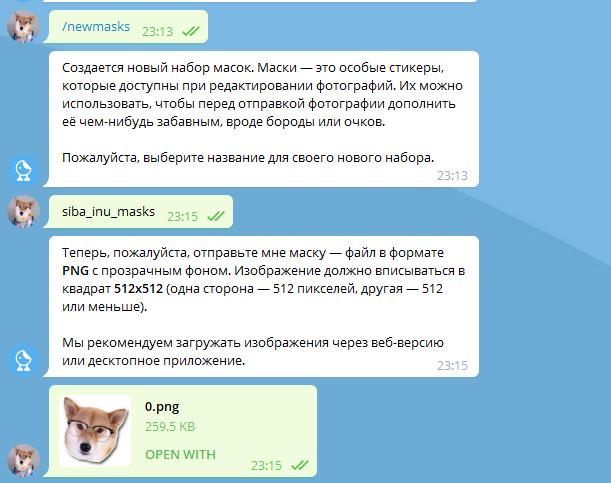 картинка: инструкция по созданию масок в телеграм