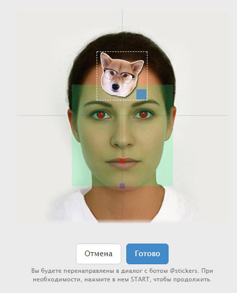 картинка: как самостоятельно сделать маски для телеграма