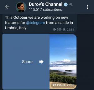 свайп в Telegram X
