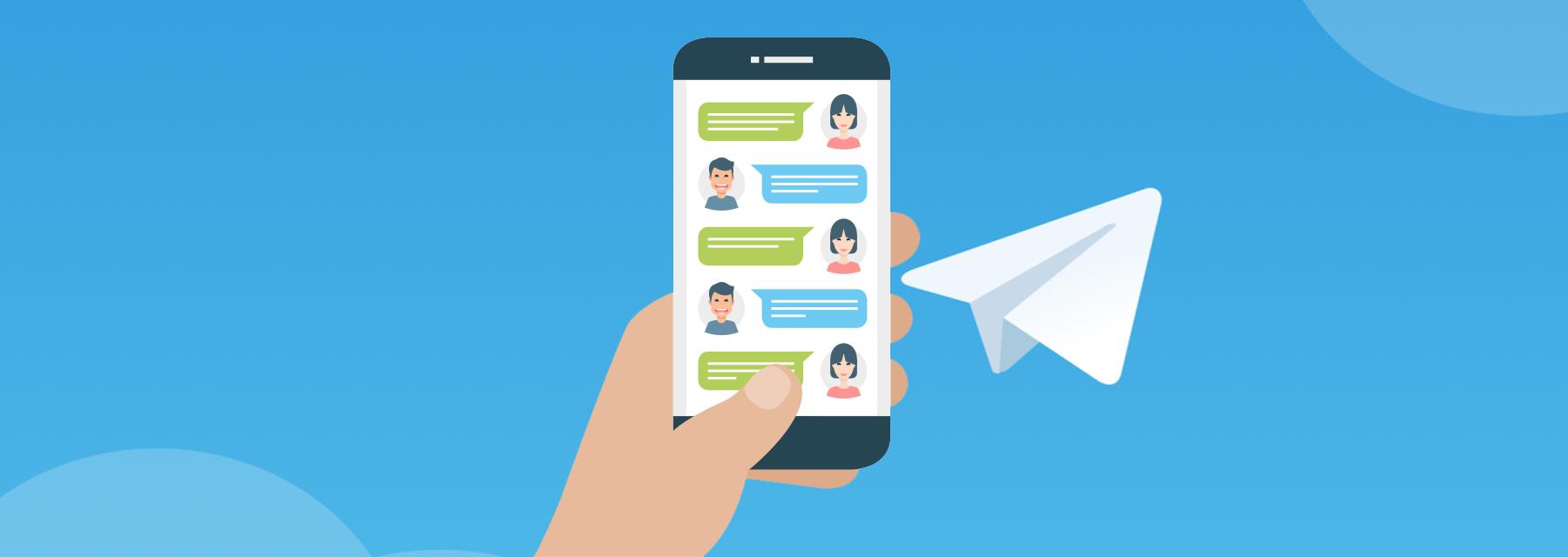 картинка: что такое телеграм и как он работает
