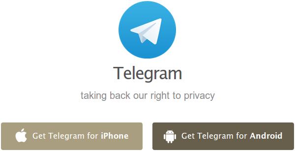 картинка: Вернём себе право на приватность телеграм