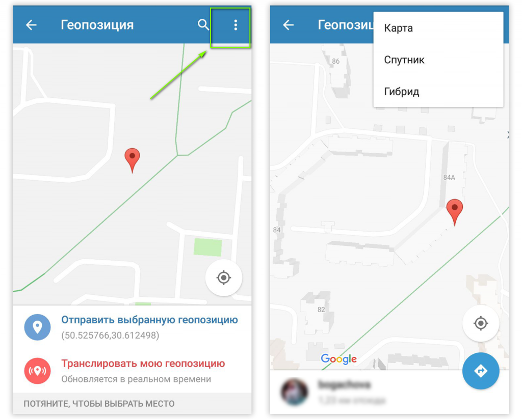 картинка: отправка геопозиций в telegram