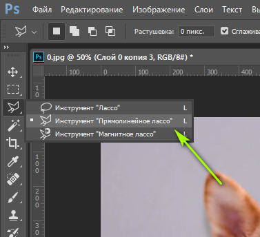 картинка: создаем стикеры в программе фотошоп для телеграм