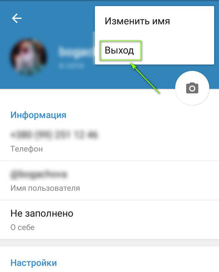 картинка: как выйти из аккаунта telegram на телефоне