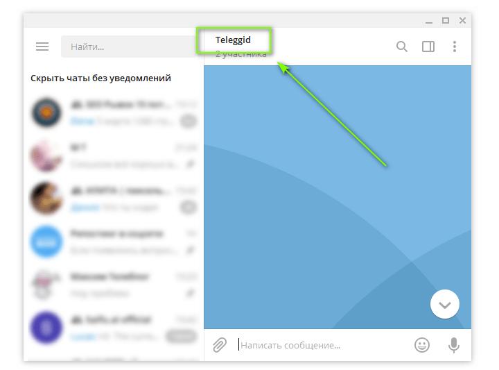 картинка: инструкция по входу в облако телеграм