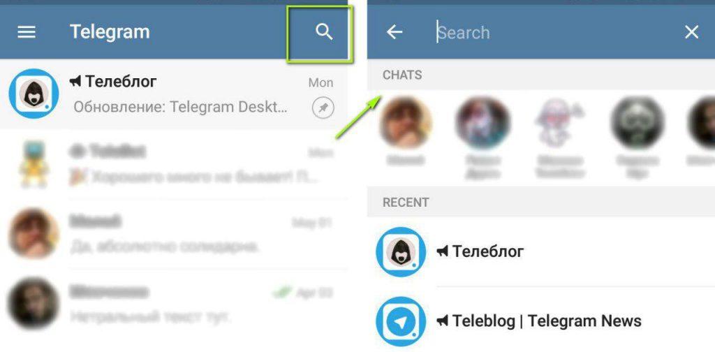 фото: отключение рекомендаций контактов на iOS и Android