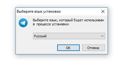 картинка: как зарегистрироваться в телеграм на русском можно