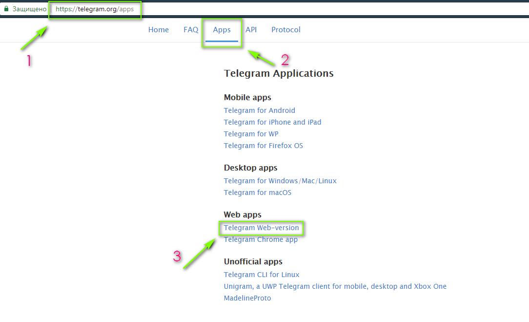 картинка: как зарегистрироваться в веб-версии telegram