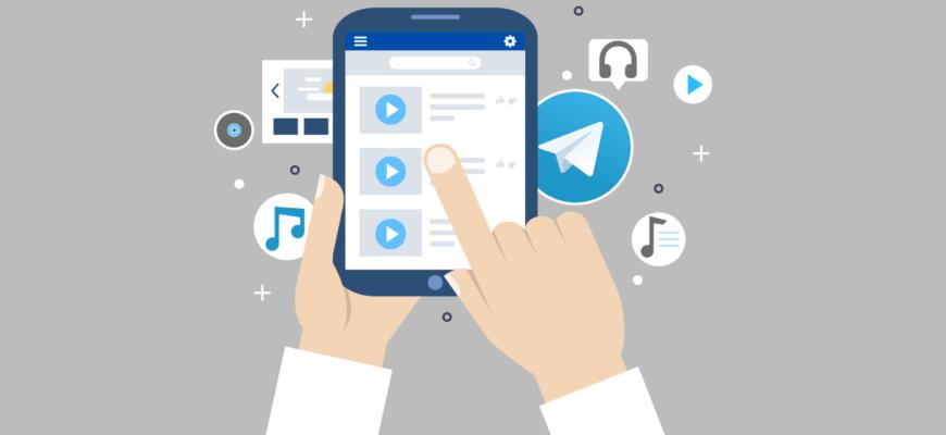 картинка: как слушать музыку в телеграм
