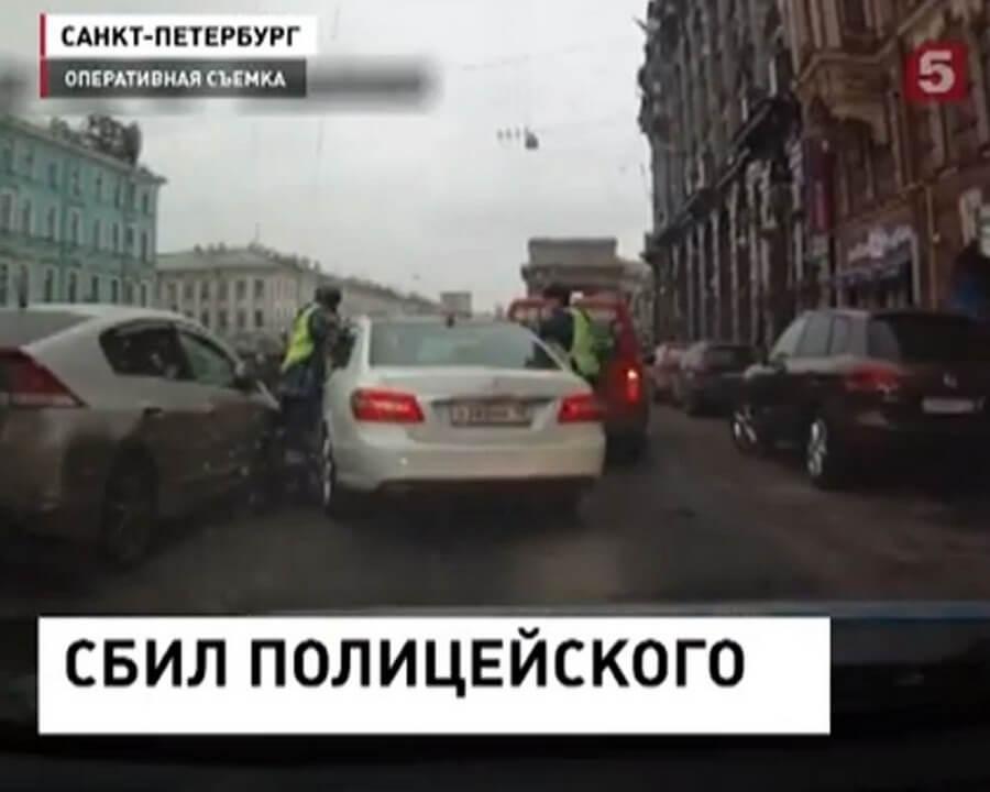 фотография: дуров сбил полицейского