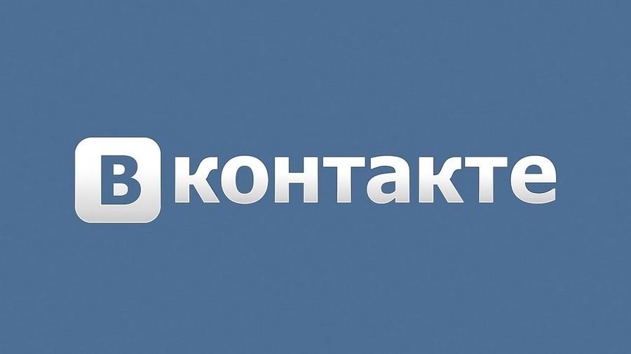 картинка: логотип vkontakte
